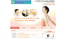 首の痛み改善は名古屋市守山区のカイロプラクティック