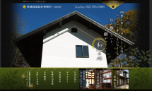 古民家再生-リフォーム 愛知【降幡建築設計事務所 名古屋分室】