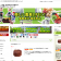 園芸用品 通販・家庭園芸用資機材のオンラインショップ【太協農材-Sun Green-】