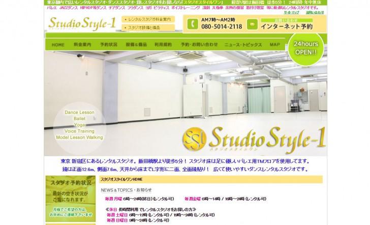 rental-studio