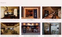 店舗デザイン・店舗設計 東京【DESIGN STUDIO CROW】 2014-12-05 18-40-56