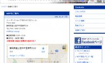 スノーボードプロショップ MSP 2014-12-27 12-01-14