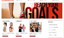 大阪のダイエット・肉体改造専門プライベートジム|大阪市・吹田市・堺市