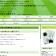 名古屋市東区・北区・千種区限定のリフレクソロジー&マッサージの出張専門店 ドリーミリー
