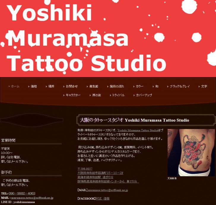 ホーム   大阪府岸和田市のタトゥースタジオ【Yoshiki Muramasa Tattoo Studio】