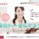 大阪のファイナンシャルプランナー 保険見直しなら【八木FP保険事務所】