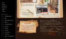 静岡県富士宮市の美容室CALCITE 2015-05-29 10-52-56