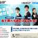 公認会計士試験,日商簿記検定の勉強方法【MVP】 2015-05-21 09-44-53