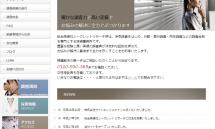 【探偵】堺・南大阪・大阪府【調査】総合探偵社シークレットリサーチ堺