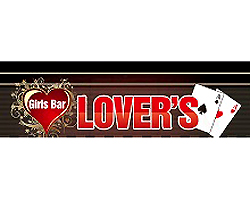 Girls Bar LOVERS