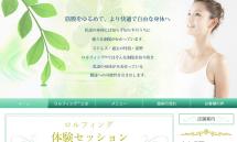 神戸市【Asako FYBS】で肩こり改善・姿勢矯正 2015-07-13 13-15-04