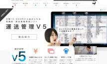 株式会社エッグ 2015-07-08 11-01-37