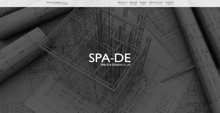 スペースアンドデザイン株式会社 2015-09-25 18-29-35