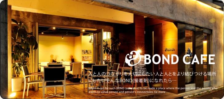 BOND CAFE