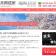 長野、新潟での浮気調査 - 行政書士運営の望月興信所 2015-11-27 11-11-58