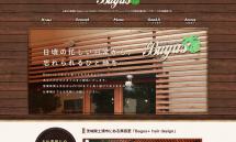 FireShot Capture 47 - 土浦市の美容室は【Bagus  hairdesign】 - http___www.bagus-hairdesign.com_