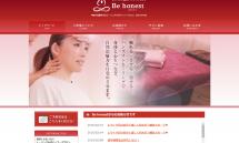 FireShot Capture 52 - 神奈川の藤沢でヒーリングをお探しなら【Be honest】 - http___www.imakoko-hanako.com_