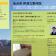 FireShot Capture 74 - 仙台で肩こりでお悩みなら【伊達な整体院】 - http___energyseitai.com_jp_