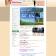 カンタン・安い!オンデマンド印刷・小ロット印刷【印刷工房 舞鶴店】 2016-04-11 11-42-47