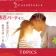 東海三県、愛知県、名古屋市で婚活パーティー・お見合いパーティーならカサブランカCasablanca 2016-04-28 17-40-18