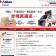 FireShot Capture 104 - 松山市の単身引越し・配送は『赤帽真運送』 - http___www.akaboumakotounsou.com_