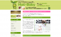 FireShot Capture 121 - 福岡市のベビーマッサージ教室・資格取得【Hati-Baby】 - http___hatibaby.web.fc2.com_