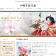 FireShot Capture 116 - 郵送での人形供養や写真供養なら【伊勢有珠・白龍】 - http___www.hakuryu0214.com_