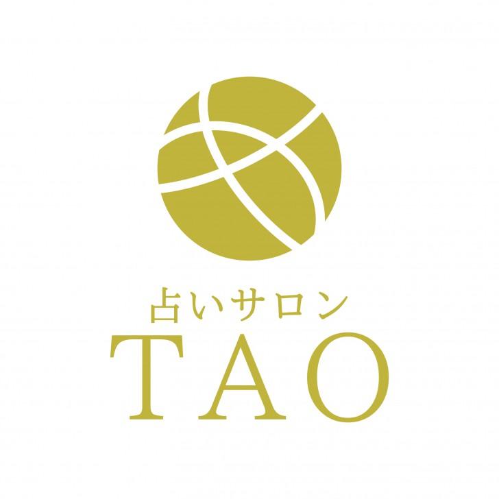 tao_logo_2_tate2
