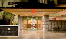 別府温泉・鉄輪温泉の高級旅館 山荘 神和苑 公式サイト