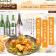 沖縄お土産 特産品の通販「居酒屋とりからたまご」
