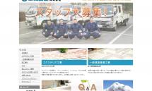 FireShot Capture 226 - 千葉県で外講工事の求人は小川工業 - http___www.marusige.jp_