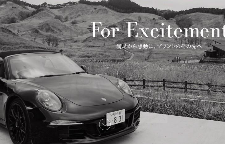 ポルシェは昌和自動車|大阪府 堺 兵庫県 西宮のポルシェセンター