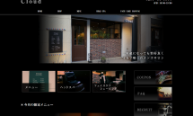 FireShot Capture 29 - 守谷市のメンズカットなら美容室・理容室【Cloud】 - http___cloudmoriya.com_