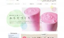 FireShot Capture 46 - ダイエットサロン・ダイエットサポートは大阪市中央区えいようくらぶポー - http___www.eiyou-po.net_