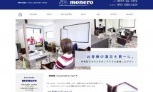 FireShot Capture 131 - 西条市の美容室・ヘアサロン【monero】 - http___www.monero2017.com_