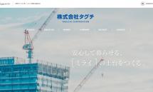 【株式会社タグチ】_icatch