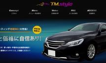 藤沢市 ポリマーコーティング・ガラスコーティングは【TM.style】