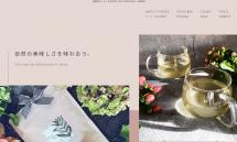 業務用コーヒー生豆の仕入れは【Artemisia・JAPAN】